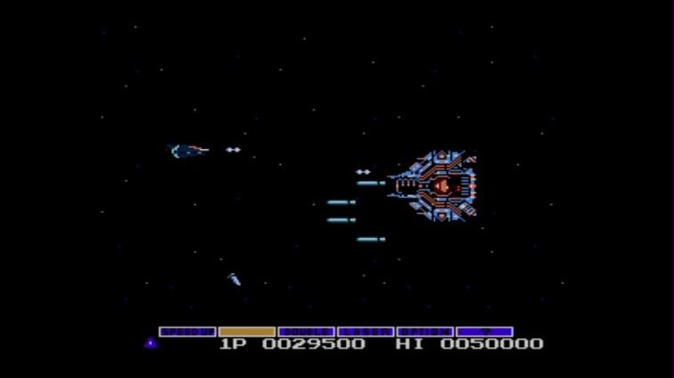 gradius-review-screenshot-2