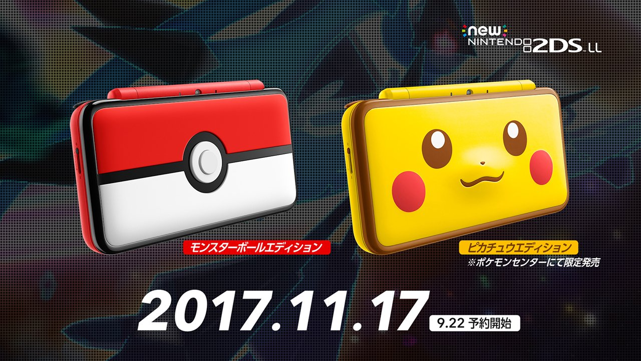 New Nintendo 2ds Xl Pok 233 Ball Edition Wants To Be The Very Best Nintendo Insider