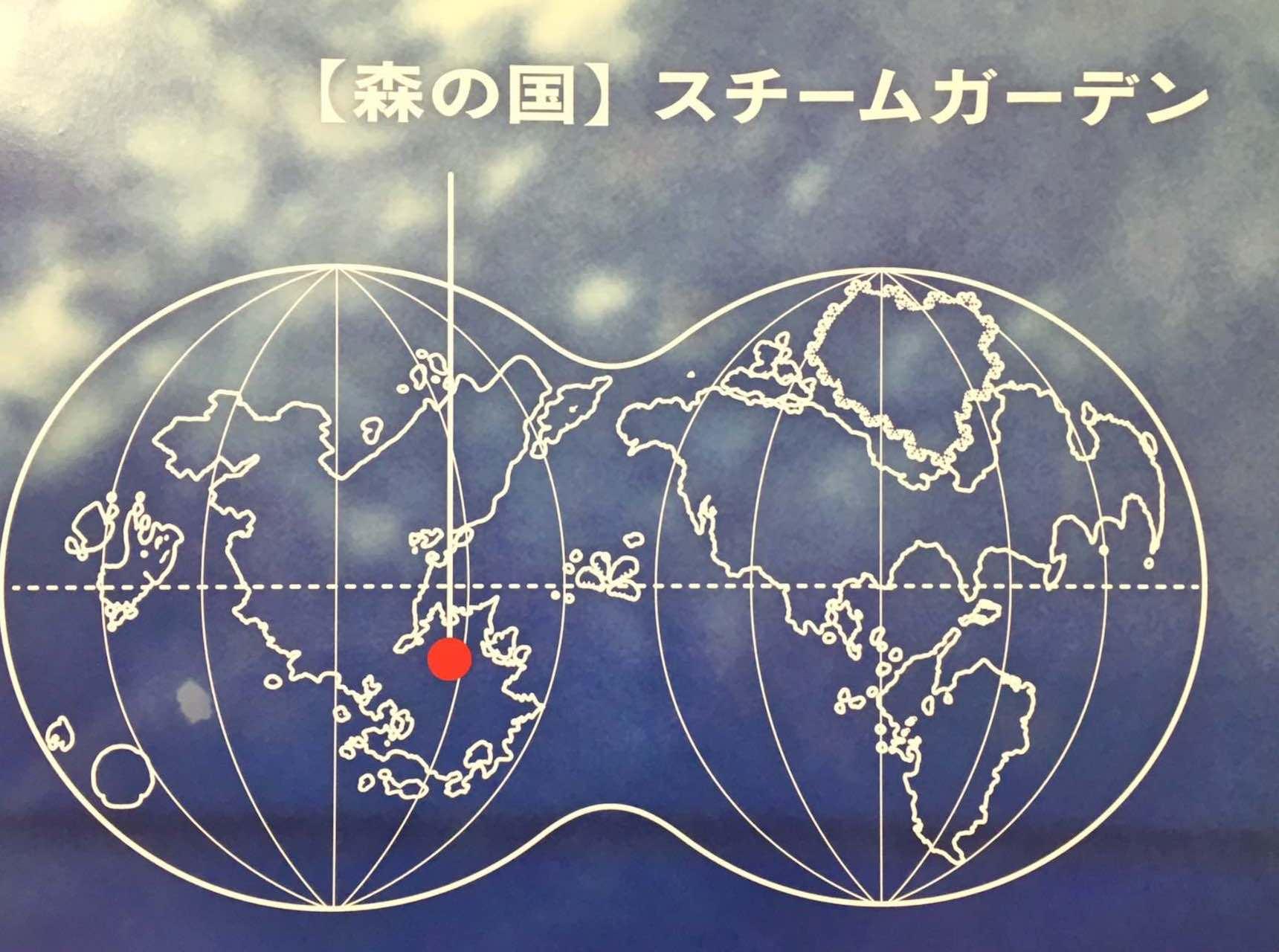 super-mario-odyssey-world-map