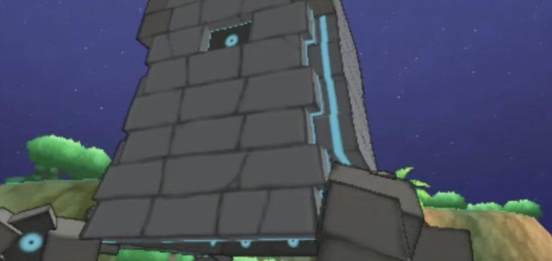 ub-assembly-pokemon-ultra-sun-ultra-moon-screenshot