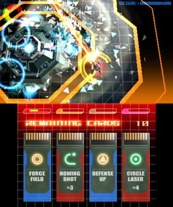 kokuga-review-screenshot-1