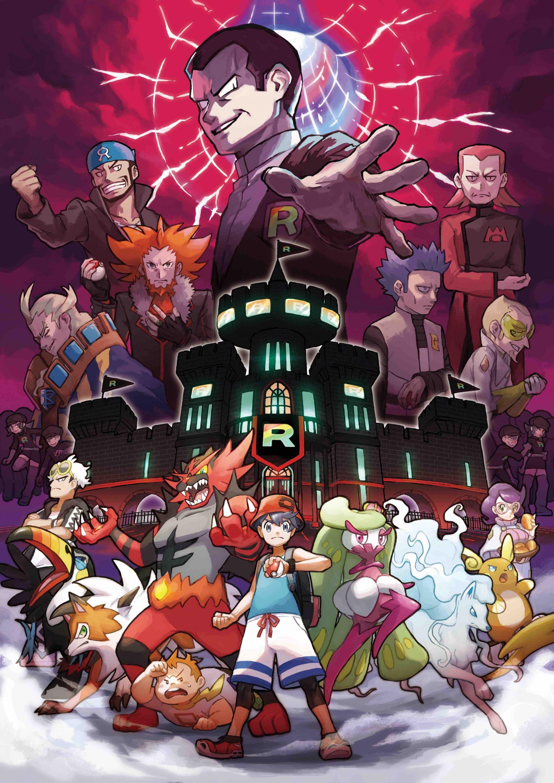 Take Down Team Rainbow Rocket In Pok 233 Mon Ultra Sun And Ultra Moon Nintendo Insider