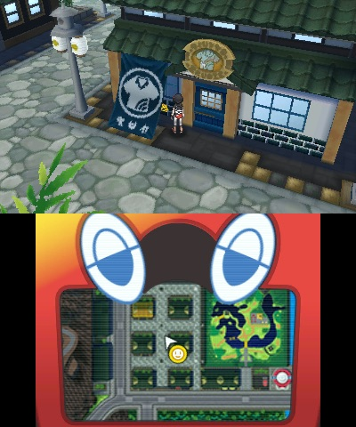 totem-sticker-66-malie-city-pokemon-ultra-sun-
