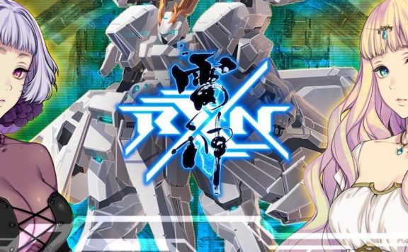 rxn-raijin-main-header