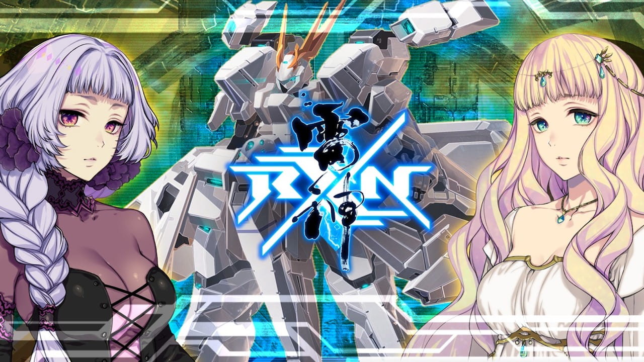 RXN -Raijin- Review Header