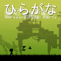 Hiragana Pixel Party Switch Icon
