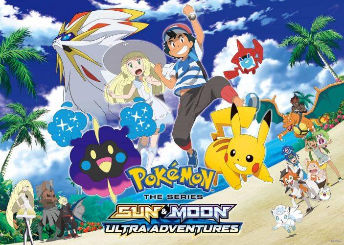 Pokemon the Series: Sun And Moon - Ultra Adventures Key Art