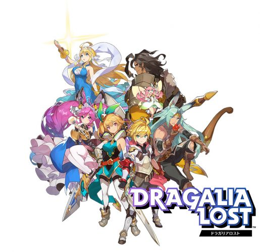 Nintendo Is Releasing A New Mobile RPG With Cygames