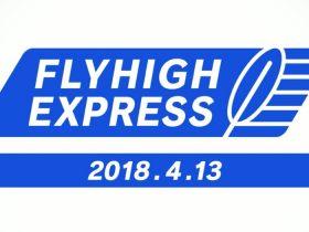 Flyhigh Express Logo