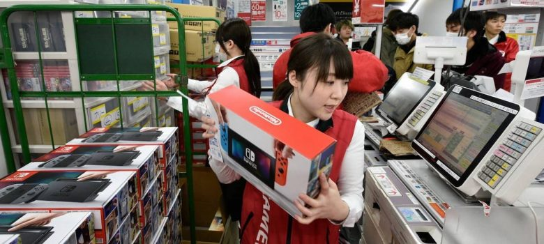 Nintendo Switch Launch Japan Photo