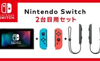 Nintendo Switch Second Set