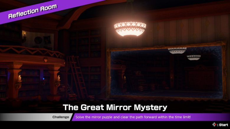 Mario Tennis Aces Reflection Room Screenshot
