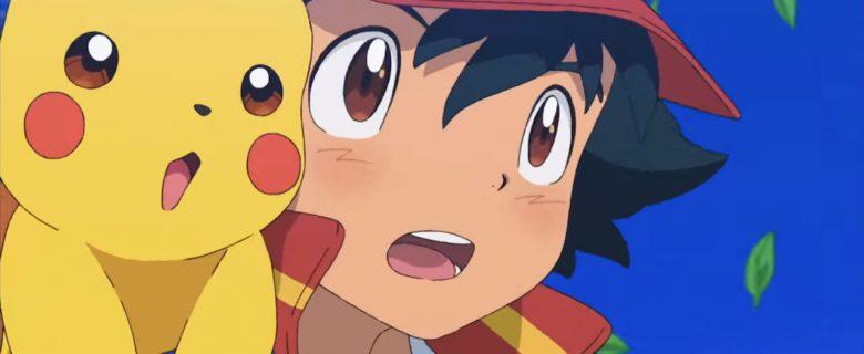 Poké-Lun Trademark Screenshot