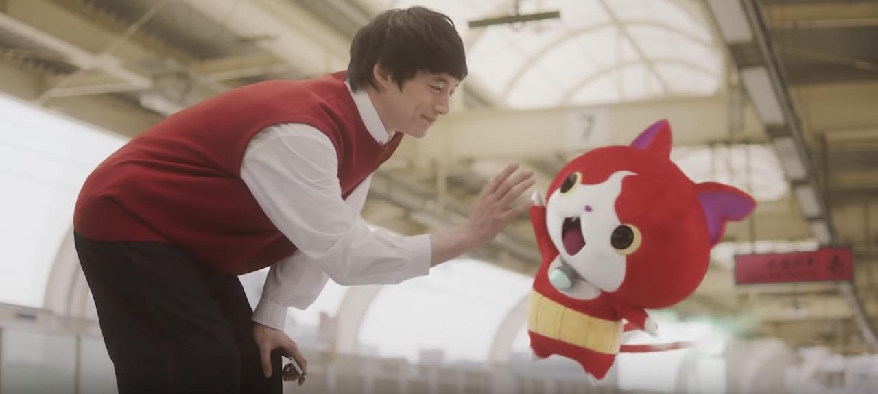 Yo-kai Watch World Advert