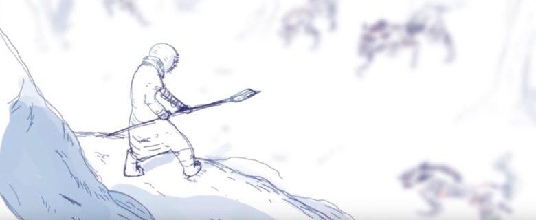 Frost Screenshot