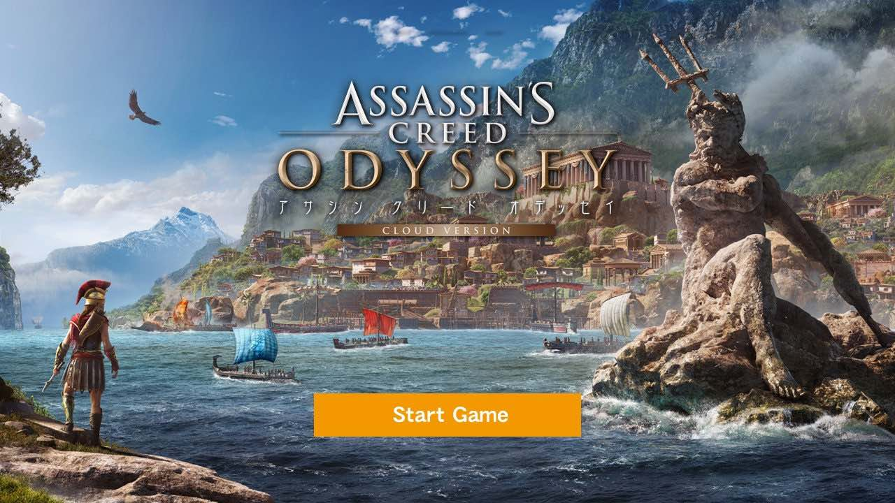 Assassin's Creed Odyssey: Cloud Version Menu Screenshot