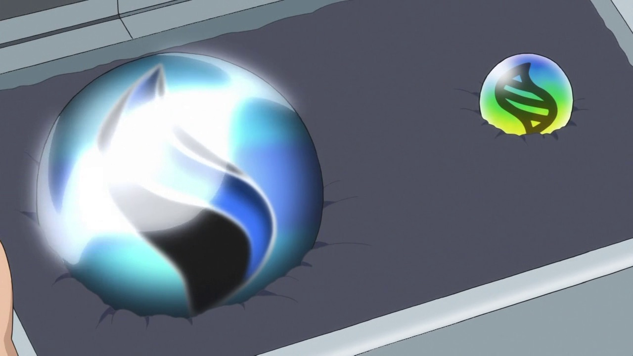 Mega Stone Pokémon Screenshot