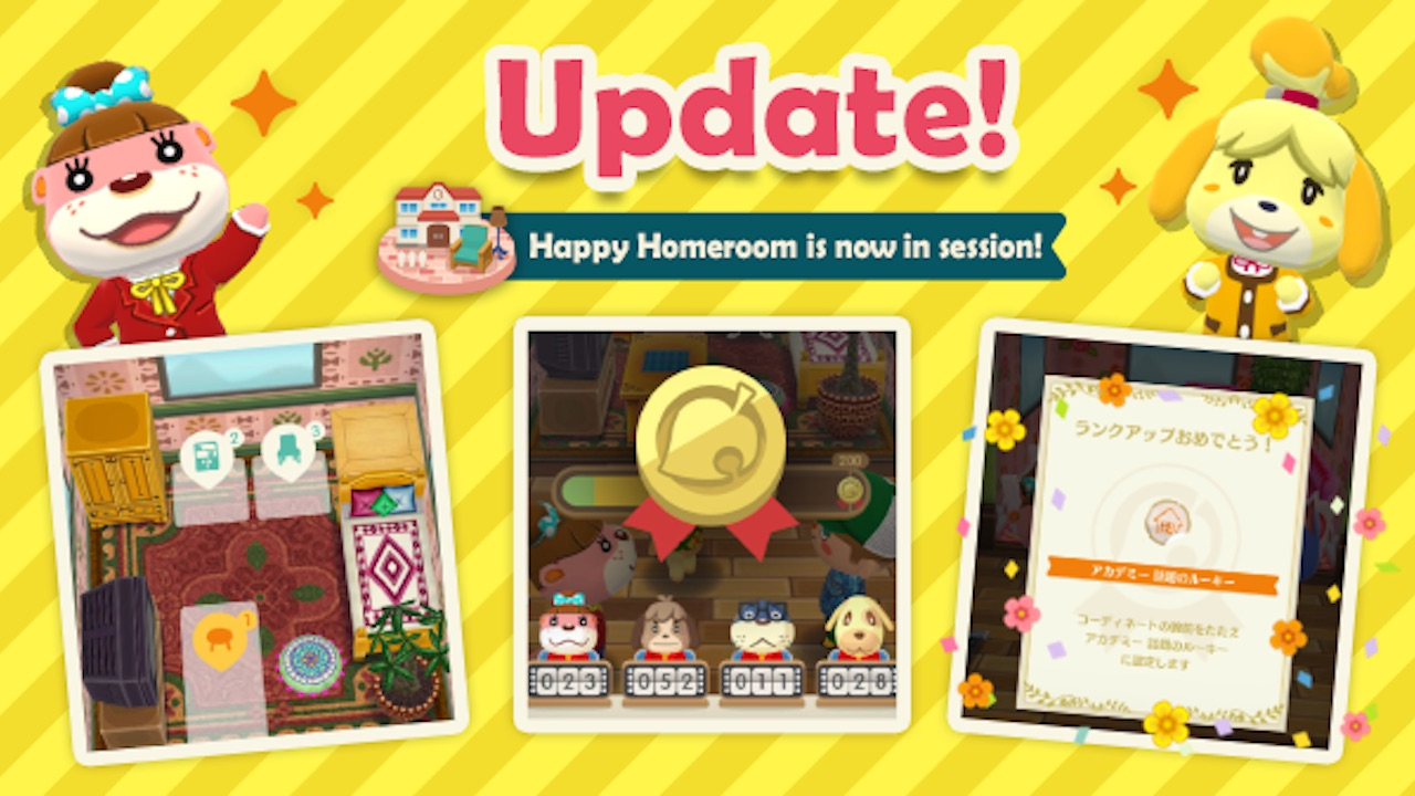 Animal Crossing: Pocket Camp Happy Homeroom Image
