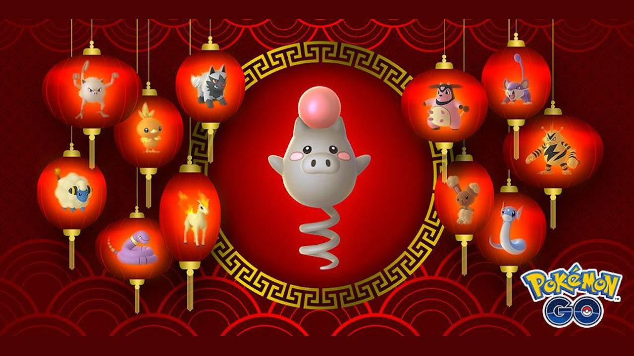 Pokémon GO Lunar New Year Event Image