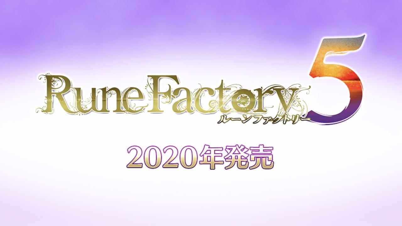 Rune Factory 5 Logo