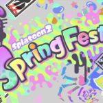 Splatoon 2 Springfest Logo