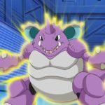 Nidoking Earth Power Anime Screenshot