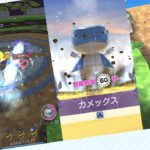 Pokémon Rumble Rush Screenshots