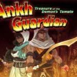 Ankh Guardian: Treasure Of The Demon's Temple Logo
