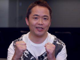 Junichi Masuda Pokémon Sword And Shield Photo