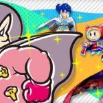 Super Smash Bros. Ultimate Cape Event Image