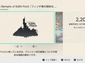 What Remains Of Edith Finch Nintendo eShop Screenshot