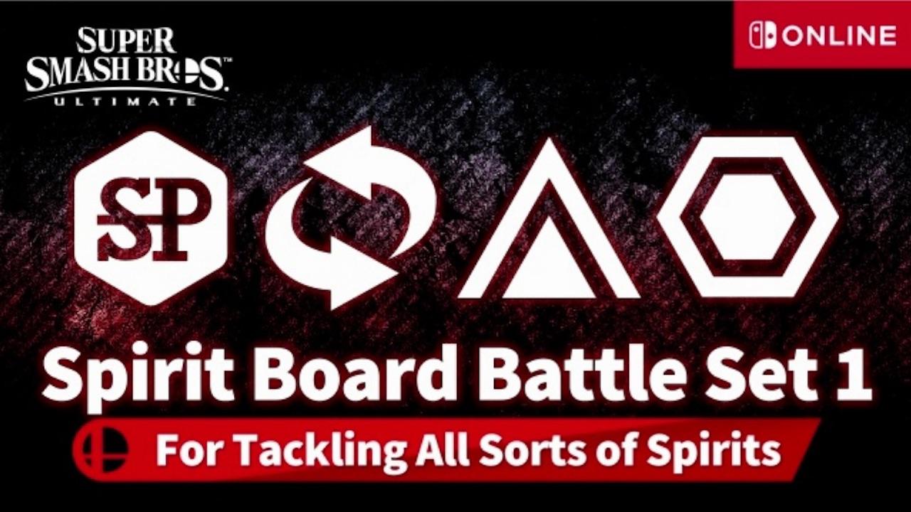 Super Smash Bros. Ultimate Spirit Board Battle Set 1 Screenshot