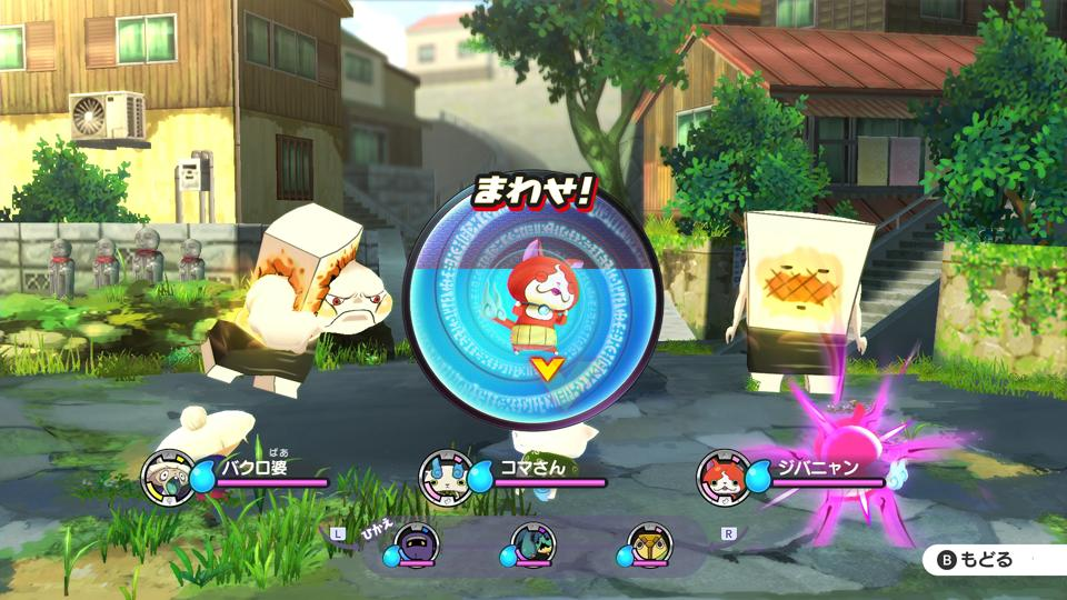 Yo-Kai Watch 1 Switch Screenshot 2