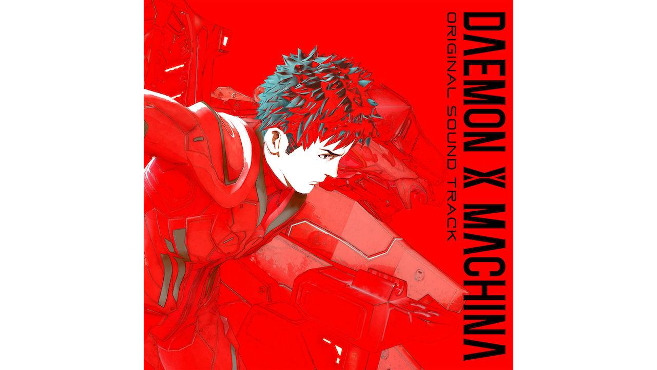 Daemon X Machina Original Soundtrack Cover Art