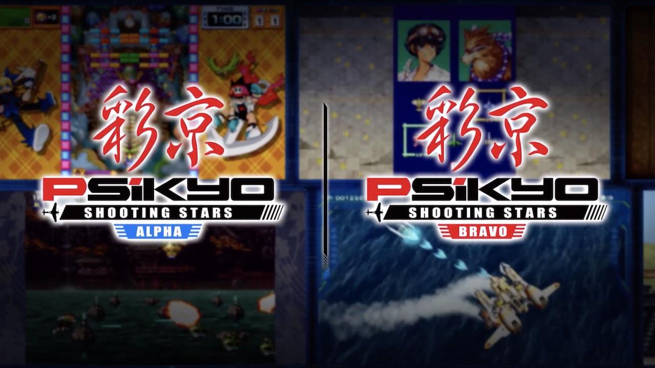 Psikyo Shooting Stars Alpha And Bravo Logo