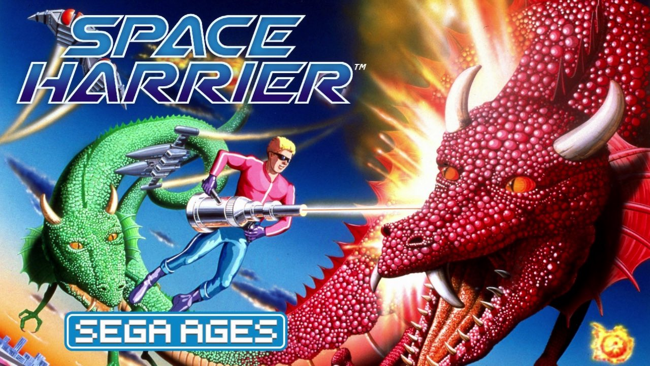SEGA AGES Space Harrier Logo