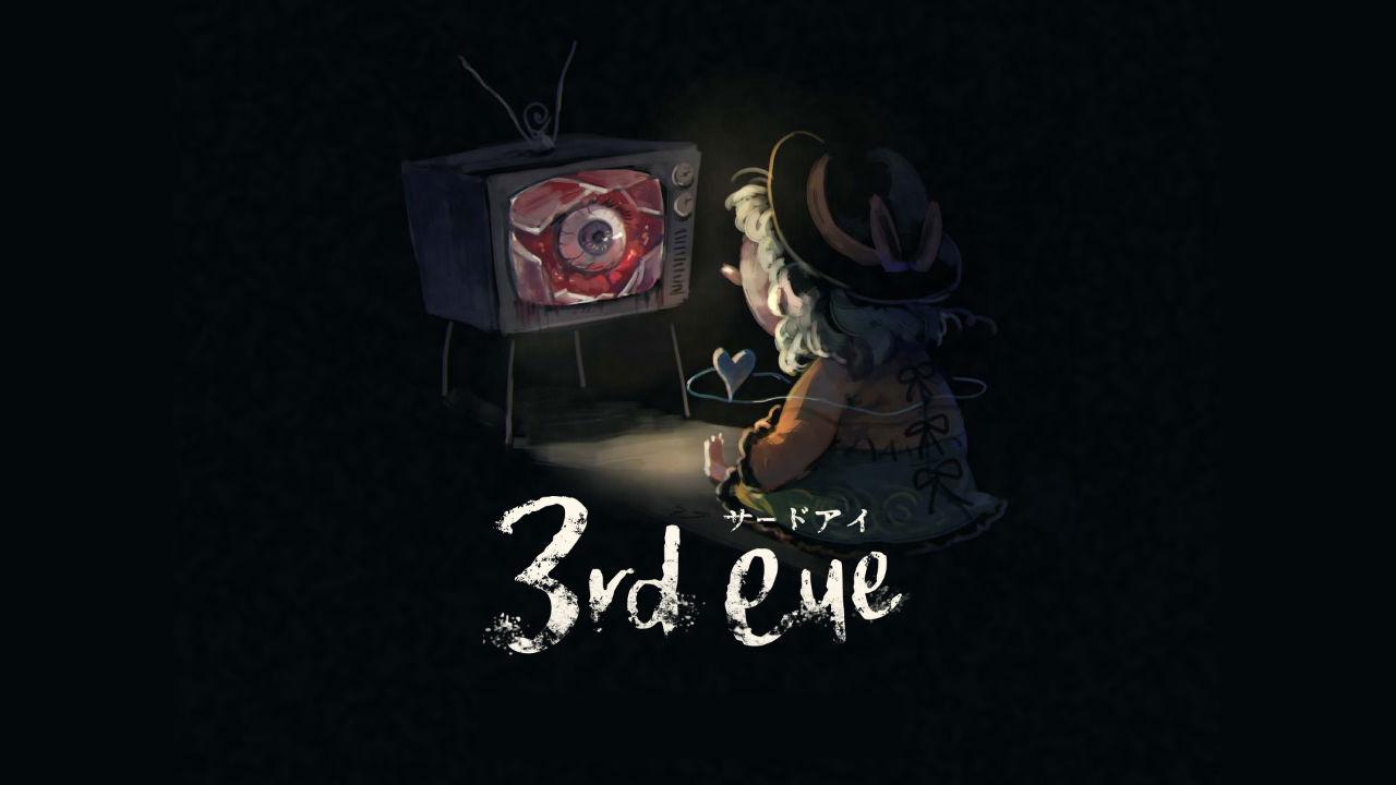 3rd Eye Logo