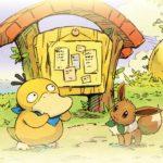Pokémon Mystery Dungeon: Rescue Team DX Review Header