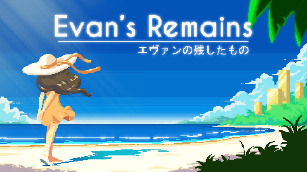 Evan's Remains Logo