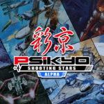 Psikyo Shooting Stars Alpha Review Header