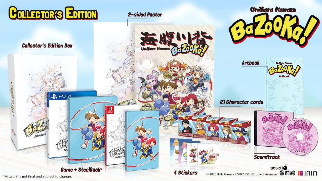 Umihara Kawase BaZooKa! Collector's Edition Photo