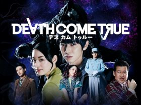 Death Come True Review Banner
