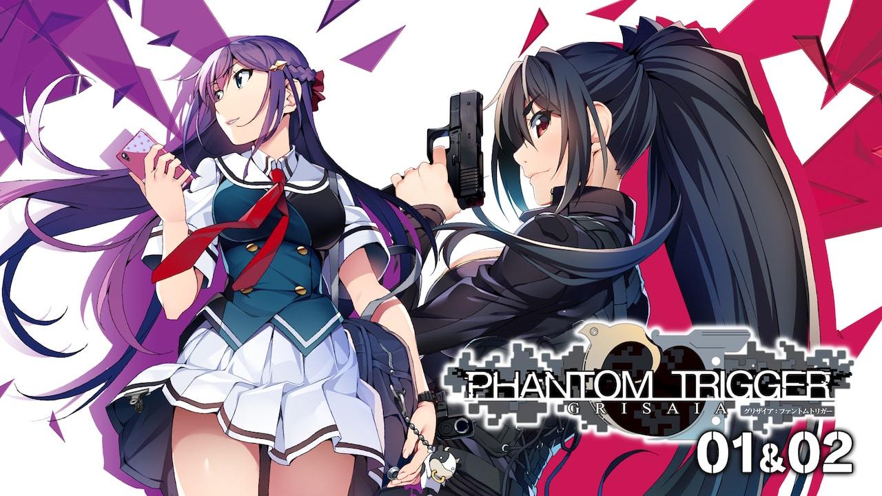 Grisaia Phantom Trigger 1 And 2 Logo