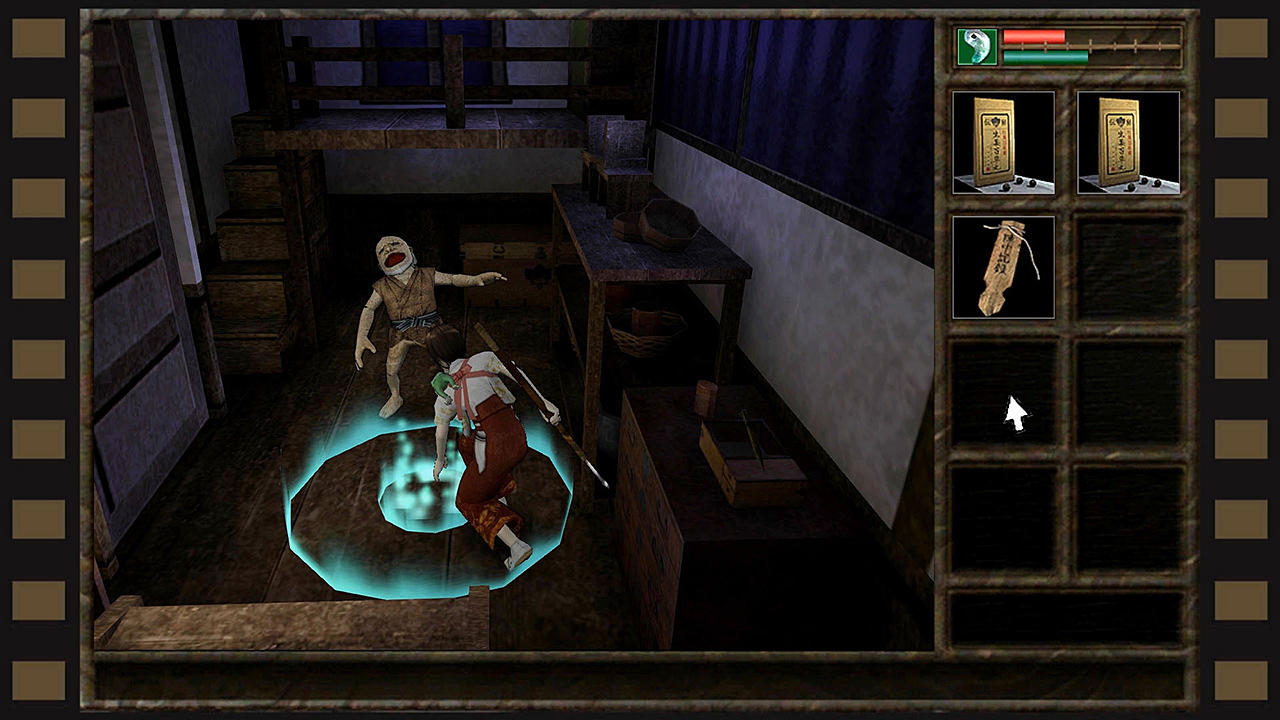 Kwaidan: Azuma Manor Story Screenshot